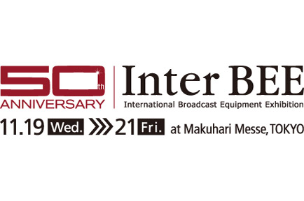 AJA Attends Inter BEE 2014